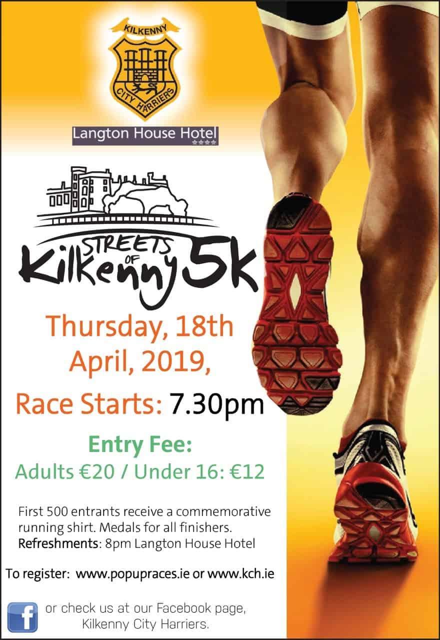 Streets of Kilkenny 2019 Poster